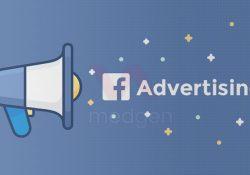 Facebook'a Nasıl Reklam Verilir? Facebook Sayfa Tanıtımı